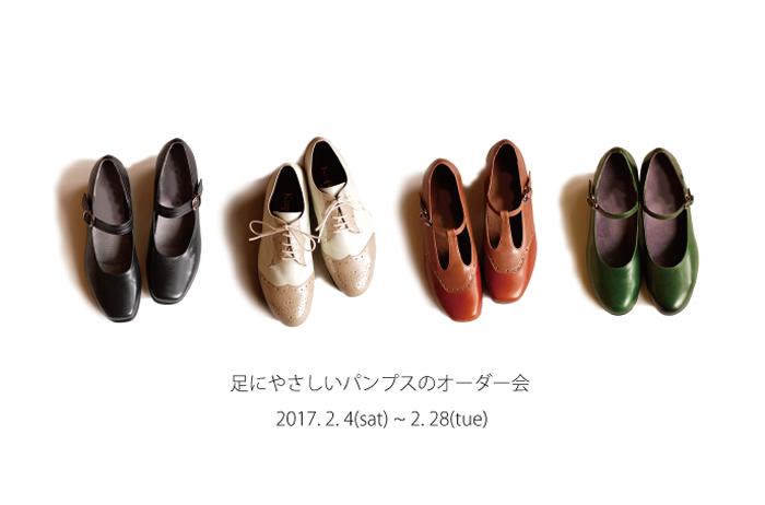 orderkai02.jpg