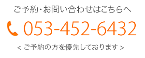 shop_info6.png