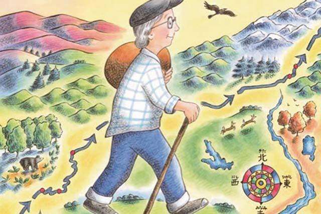 【書評・絵本】『エマおばあちゃん、山をいく』 〜 人生は、何歳からでも挑戦できる 〜
